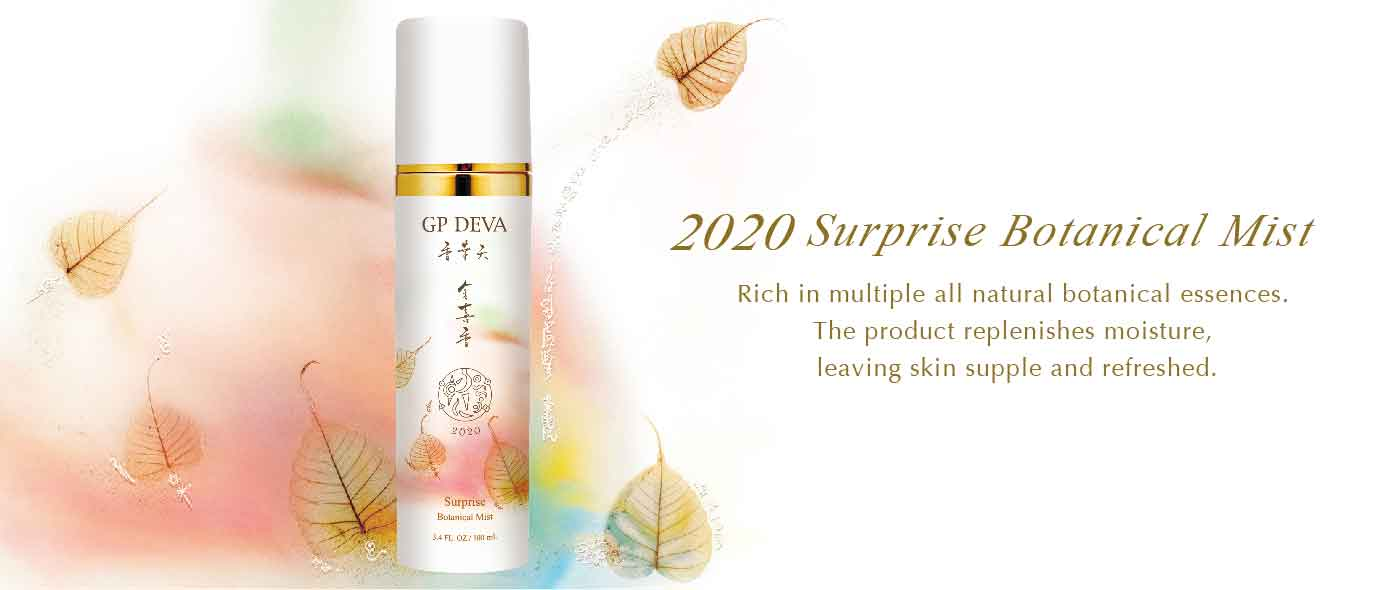 2020 Surprise Botanical Mist