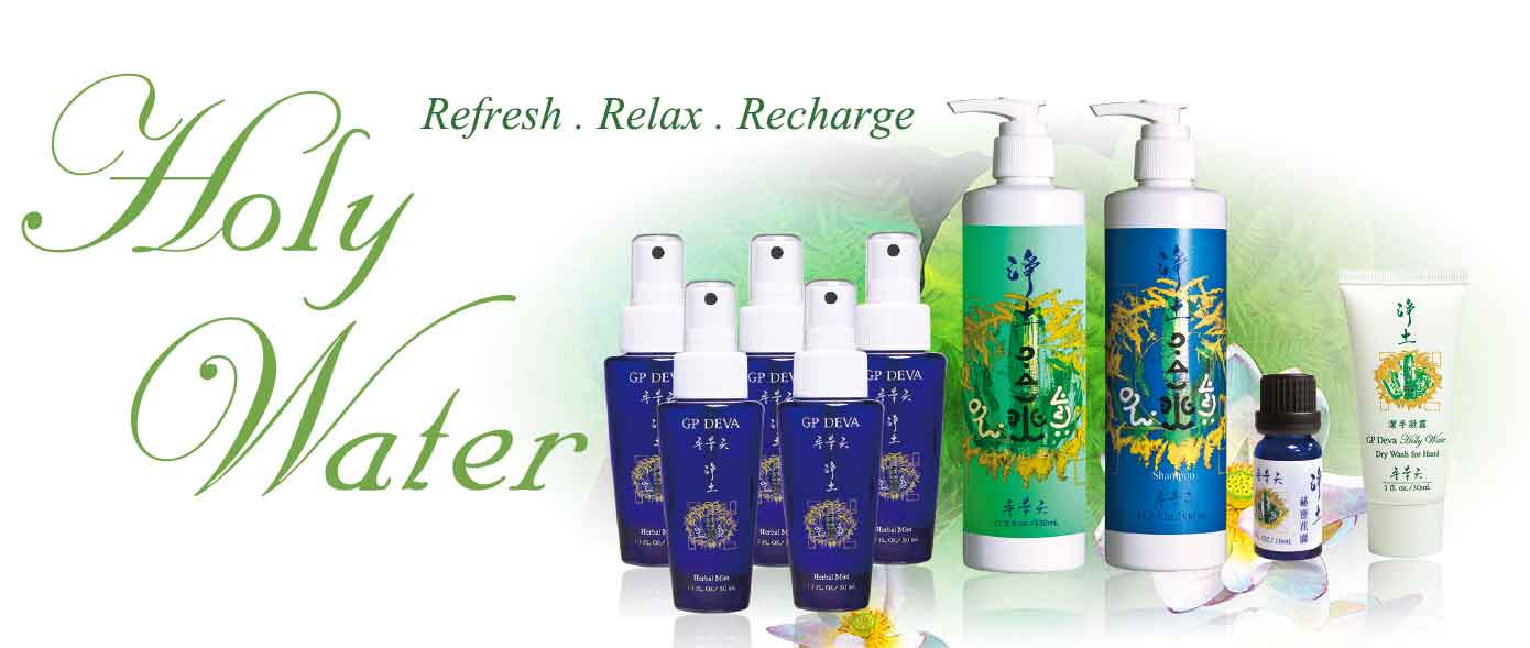Holy Water - Refresh . Relax . Recharge