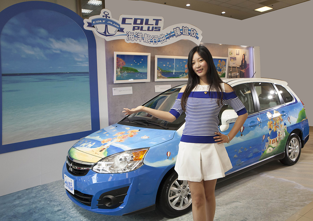 Chinese art painted car COLT PLUS, a special auto in the line from Ocean Liang