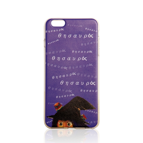 Artistic Cellphone Case - Fortune Fairy (Purple)