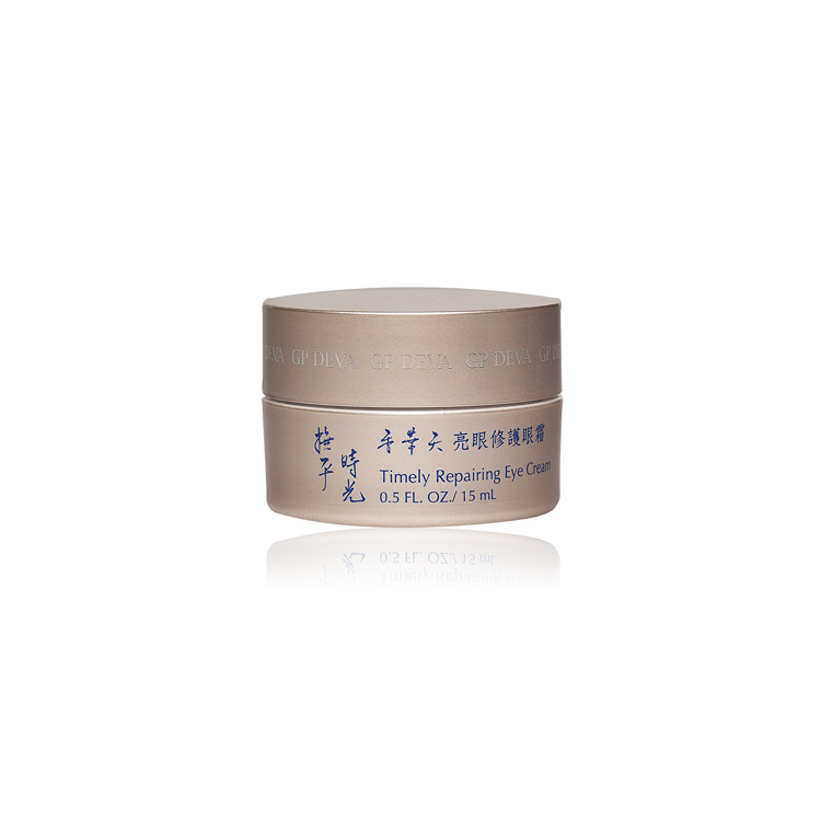 Timely Repairing Eye Cream