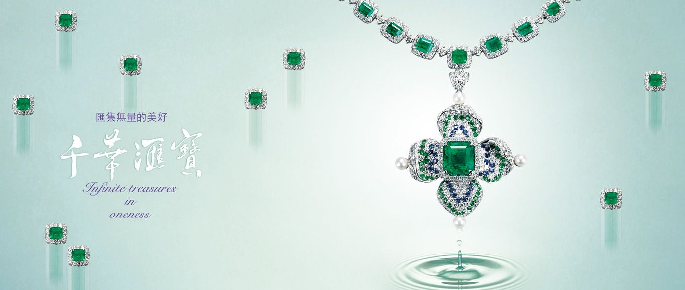 "GP DEVA's newly launched Totemic Jewelry ""Treasury of All Elegances"" gather the sparkles from the emerald with the everlasting sapphire and diamond and pearl in one place. GP DEVA Totemic Energy Jewelry Series upholds classic and yet extraordinary design."